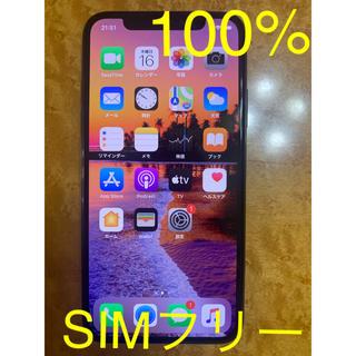 Apple - iPhone X Space Gray 64 GB SIMフリー