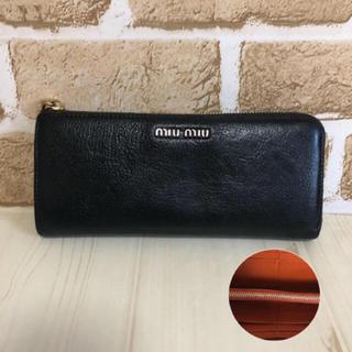 ミュウミュウ(miumiu)の☆SALE☆【美品】 miumiu ミュウミュウ 財布(財布)