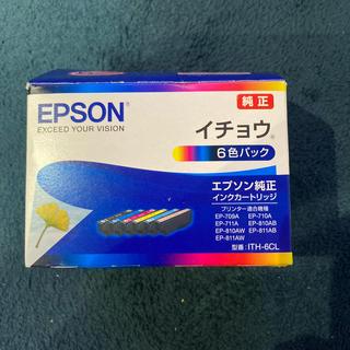 エプソン(EPSON)のカズメイママ様専用 純正イチョウ プリンターインク EPSON ITH-6CL(PC周辺機器)
