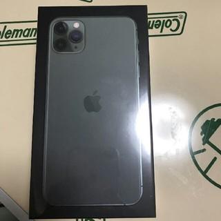 iPhone - iPhone11 Pro Max SIMフリー 64GB ミッドナイトグリーン