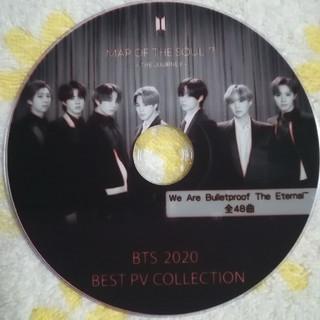 防弾少年団(BTS) - BTS✨最新❗Best PV Collection 💕全48曲入り♪