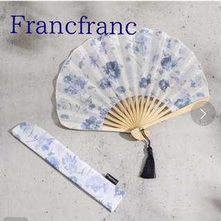 フランフラン(Francfranc)の【新品*定価以下】Francfranc 扇子 ロワジール ブルー(和装小物)