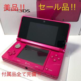 ニンテンドー3DS - ⭐️美品!付属品フル完備!3DS グロスピンク 早い者勝ち!