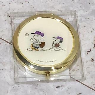 スヌーピー(SNOOPY)のスヌーピー PEANUTS ピーナッツ コンパクトミラー 鏡 新品 未使用(ミラー)