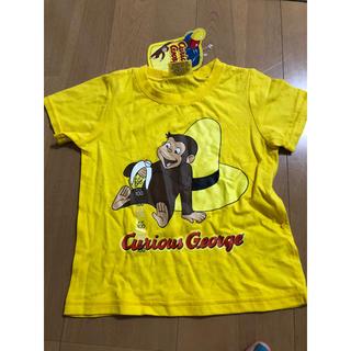 USJ - おさるのジョージ tシャツ 半袖