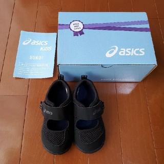 アシックス(asics)のASICS AMPHIBIAN サマーシューズ サンダル 黒 14.0cm(サンダル)