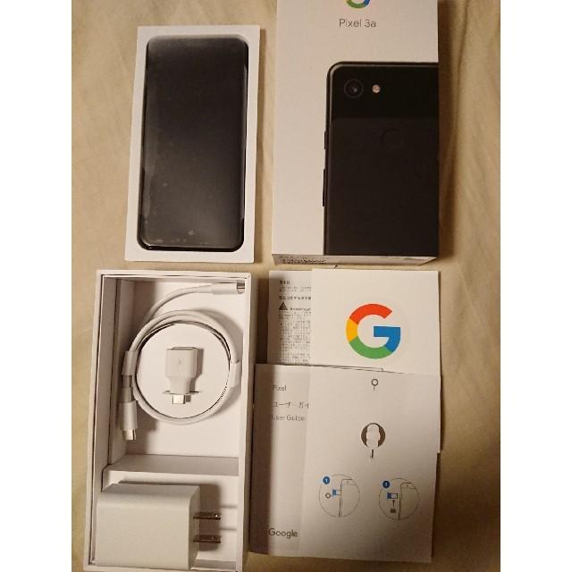 ANDROID(アンドロイド)のGoogle Pixel 3a ブラック ソフトバンク版 SIMフリー スマホ/家電/カメラのスマートフォン/携帯電話(スマートフォン本体)の商品写真