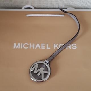 Michael Kors - ◆未使用品◆MICHAEL KORS チャーム*