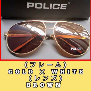 ポリス(POLICE)のpolice偏光サングラス ホワイトフレームがオシャレ!!新品s8480G(サングラス/メガネ)