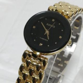 ラドー(RADO)のラドー 時計 フローレンス(腕時計)