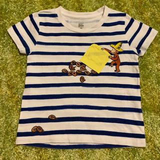 Design Tshirts Store graniph - グラニフ おさるのジョージ半袖Tシャツ