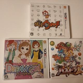ニンテンドー3DS(ニンテンドー3DS)の3DSソフト3本まとめて 妖怪ウォッチ ドリームガール パズドラZ(家庭用ゲームソフト)