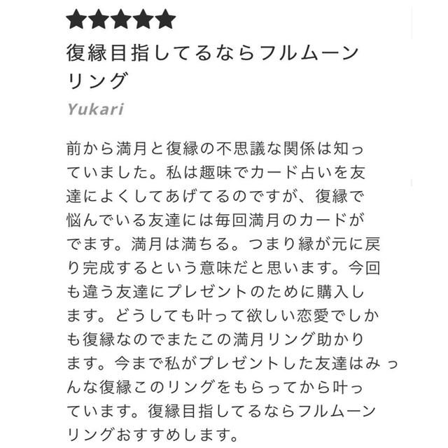 Ameri VINTAGE(アメリヴィンテージ)のfull moon ring*フルムーン(満月)リング レディースのアクセサリー(リング(指輪))の商品写真