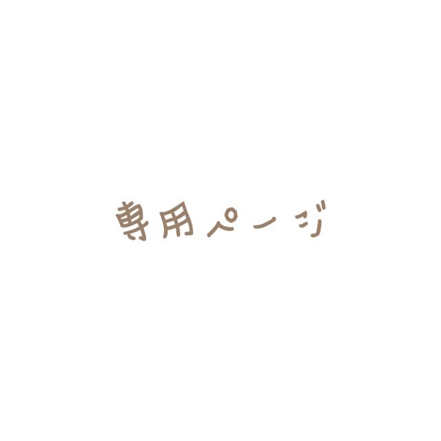 mina perhonen(ミナペルホネン)の◉bam様専用◉ ミナペルホネン anim デニム トートバッグ M レディースのバッグ(トートバッグ)の商品写真