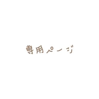 mina perhonen - ミナペルホネン anim アニム デニム トートバッグ M レアな赤耳タイプ☆