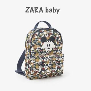ザラ(ZARA)の【新品・未使用】ZARA✖️Disney ミッキーマウス バックパック(リュックサック)