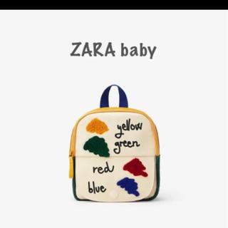 ザラ(ZARA)の【新品・未使用】ZARA  baby ブックフラップ ミニ バックパック(リュックサック)