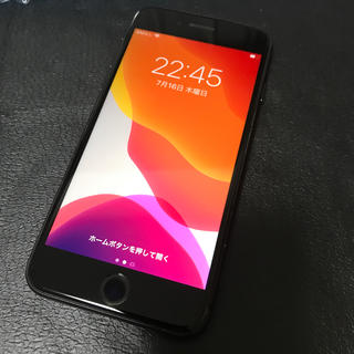 Apple - SoftBank iphone 8 64GB スペースグレー