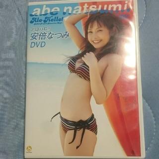 モーニングムスメ(モーニング娘。)のアロハロ!安倍なつみDVD DVD(ミュージック)