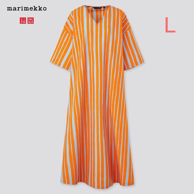 marimekko(マリメッコ)のmarimekko UNIQLO 2020ss ワンピース L レディースのワンピース(ロングワンピース/マキシワンピース)の商品写真