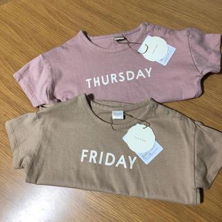テータテート 曜日 半袖Tシャツ 90