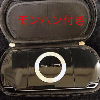 PlayStation Portable - PSP 本体 ブラック モンハン2g