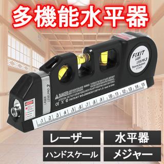 多機能 水平器 水準器 レーザーレベル ハンドスケール メジャー 大工道具  (工具/メンテナンス)