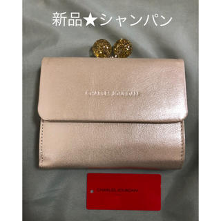 CHARLES JOURDAN - 新品★ シャンパン シャルルジョルダン 二つ折り財布 キャンディ ガマ口財布