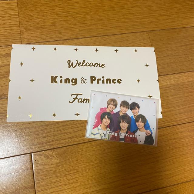Johnny's(ジャニーズ)のKing&Prince 会員証ケース エンタメ/ホビーのタレントグッズ(アイドルグッズ)の商品写真