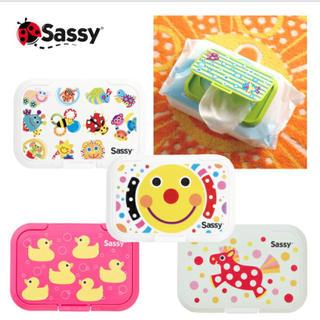 サッシー(Sassy)の新品未使用 Sassy お尻拭きシート ウェットシート ふた(ベビーおしりふき)