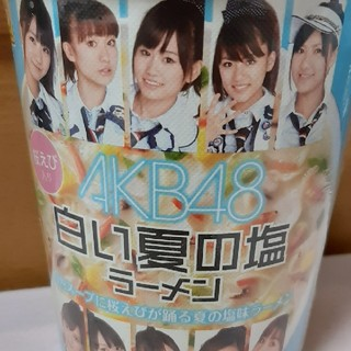 AKB ラーメン 期限切れ(麺類)