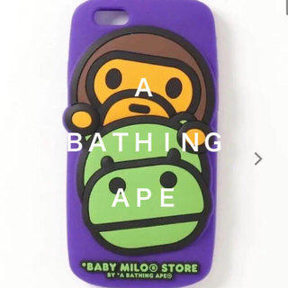アベイシングエイプ(A BATHING APE)のエイプ A BATHING APE MILO iPhone 6 6S ケース(iPhoneケース)