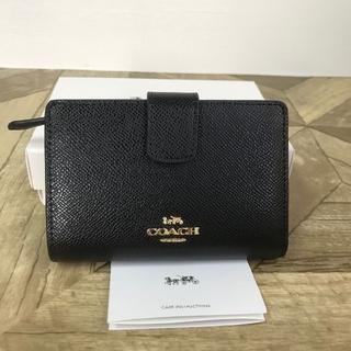 COACH - 新品未使用コーチCOACH上質レザー 二つ折り財布 ブラック