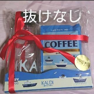 カルディ(KALDI)の【週末限定】水出しコーヒー&クリアボトル(タンブラー)