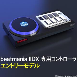 コナミ(KONAMI)のbeatmania IIDX 専用コントローラ エントリーモデル(その他)