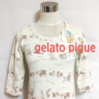 ジェラートピケ(gelato pique)の【新品タグ付き gelato pique】ジェラートピケ ルームウェア(ルームウェア)