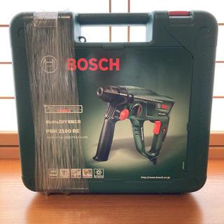 ハンマードリル PBH2100RE(BOSCH)(工具/メンテナンス)