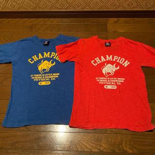 チャンピオン(Champion)のチャンピオン  Tシャツ 2枚セット  150サイズ(Tシャツ/カットソー)