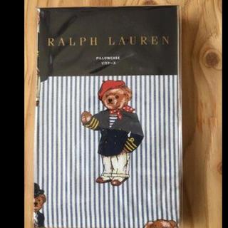 ラルフローレン(Ralph Lauren)の夏のリネンに 枕カバー単体(シーツ/カバー)