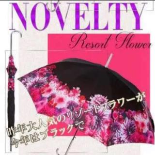 レディー(Rady)のRady リゾフラ ブラック 傘(傘)