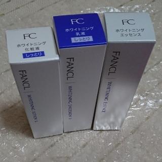 ファンケル(FANCL)のファンケルホワイトニング 化粧液+乳液+エッセンス(化粧水/ローション)