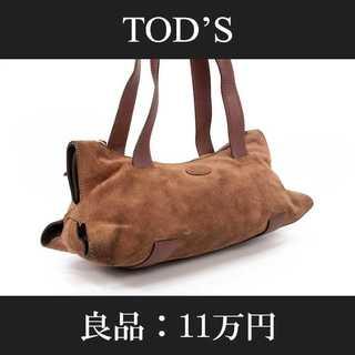 トッズ(TOD'S)の【全額返金保証・送料無料・良品】トッズ・ハンドバッグ(A646)(ハンドバッグ)