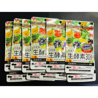 ダイエットサポート 生酵素308(1年分)(ダイエット食品)