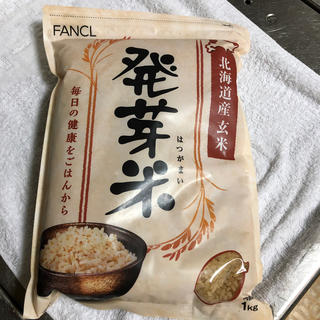 ファンケル(FANCL)のFANCL  発芽米(米/穀物)