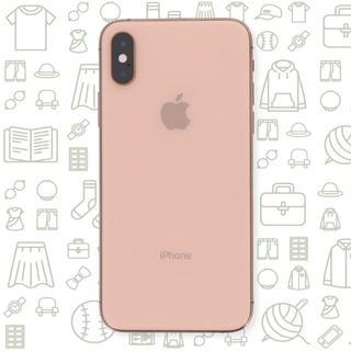 アイフォーン(iPhone)の【C】iPhoneXS/256/au(スマートフォン本体)
