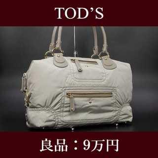 トッズ(TOD'S)の【全額返金保証・送料無料・良品】トッズ・ショルダーバッグ(E129)(ショルダーバッグ)