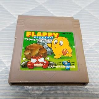 ゲームボーイ(ゲームボーイ)のゲームボーイフラッピースペシャル(携帯用ゲームソフト)