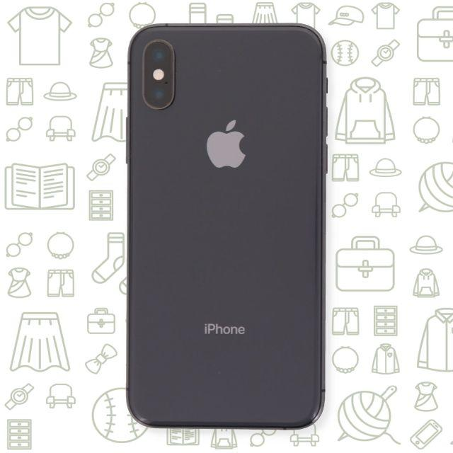 iPhone(アイフォーン)の【C】iPhoneXS/64/au スマホ/家電/カメラのスマートフォン/携帯電話(スマートフォン本体)の商品写真