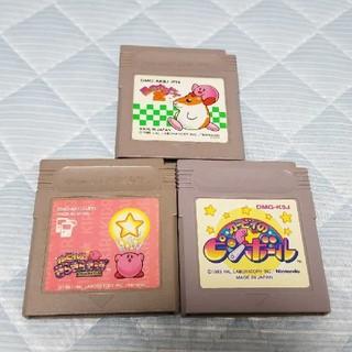 ゲームボーイ(ゲームボーイ)のゲームボーイ 星のカービィ セット(携帯用ゲームソフト)