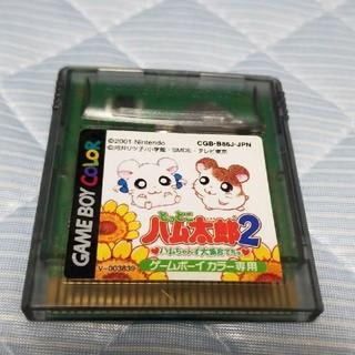 ゲームボーイ(ゲームボーイ)のゲームボーイカラー とっとこハム太郎2(携帯用ゲームソフト)